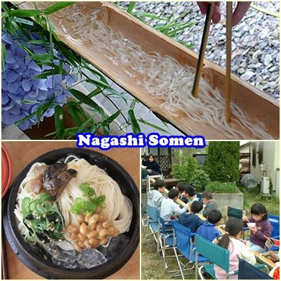 jlmc - nagashi somen