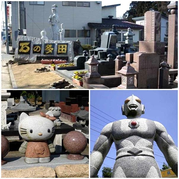 jlmc - patung di jepang