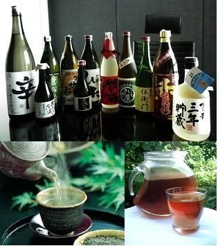 jlmc - minuman jepang