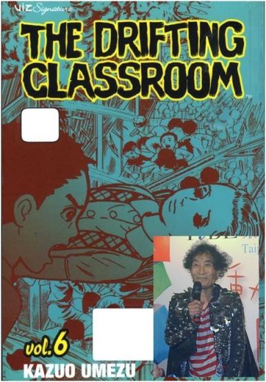 jlmc - drifting classroom - kazuo umezu