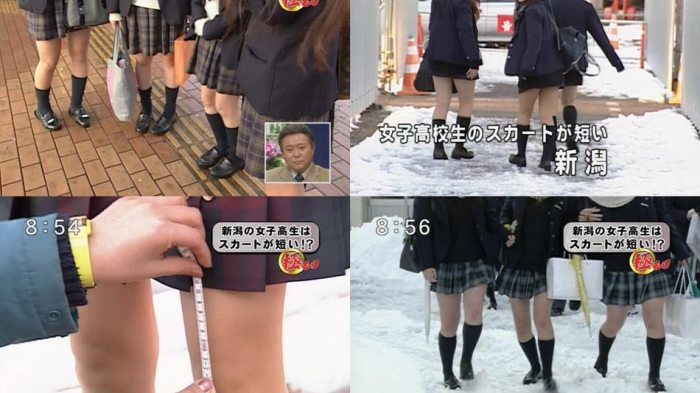 jlmc - rok pendek anak sekolah jepang