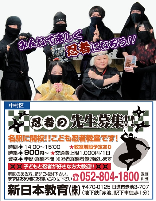 jlmc - loker ninja